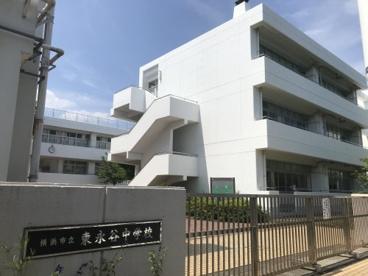 横浜市立東永谷中学校の画像1