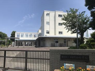 横浜市立日限山中学校の画像1