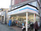 ローソン 山科御陵店