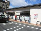 セブンイレブン 西野八幡田町店