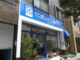 エコラックス・ランドリー龍西店