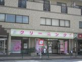 クリーニング(株)大滝蔵前店