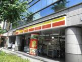デイリーヤマザキ台東蔵前駅前