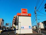 ENEOS Dr.Drive井土ヶ谷店