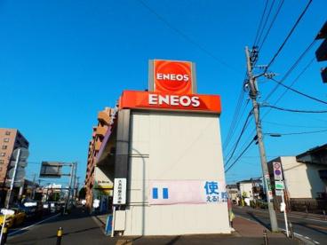 ENEOS Dr.Drive井土ヶ谷店の画像1