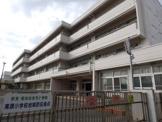 横浜市立滝頭小学校