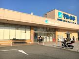 スーパーマルハチ 藤原台店