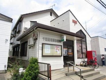長沼郵便局の画像1