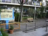 墨田第六児童遊園