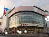 イトーヨーカドー 横浜別所店