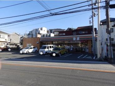 セブン-イレブン 横浜別所3丁目店の画像1