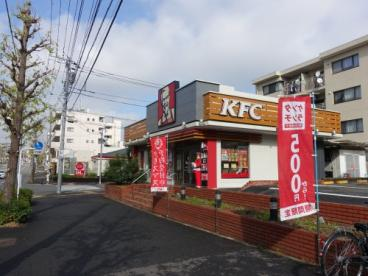 ケンタッキー・フライド・チキン野庭丸山台店の画像1