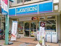 ローソン 綱島駅前店