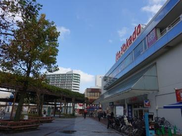 イトーヨーカドー上永谷店の画像1