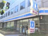 ローソン神戸御幸通4丁目店