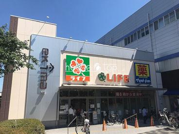 ライフ今津駅前店の画像1