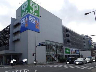 エディオン横浜店の画像1