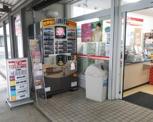 YSPS玉川病院店