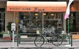 アーモンド洋菓子店 支店