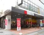 西友 駒沢店