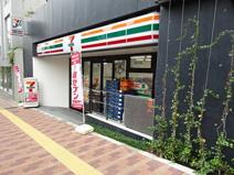 セブンイレブン文京真砂坂上店