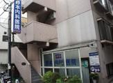 野本内科医院