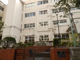 横浜市立中村小学校