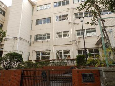 横浜市立中村小学校の画像1