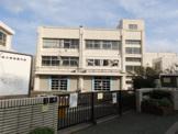 横浜市立六つ川台小学校