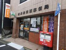 横浜杉田西郵便局