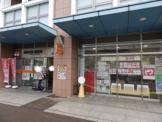 横浜杉田郵便局