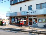 横浜港南二郵便局