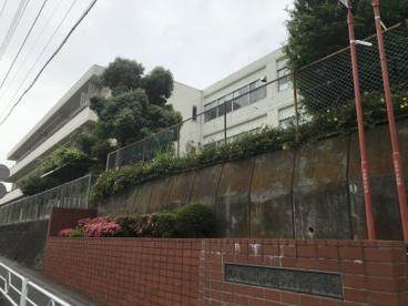 横浜市立丸山台小学校の画像1