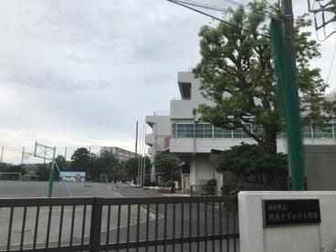 横浜市立野庭すずかけ小学校の画像1