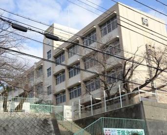 神戸市立王塚台中学校の画像1
