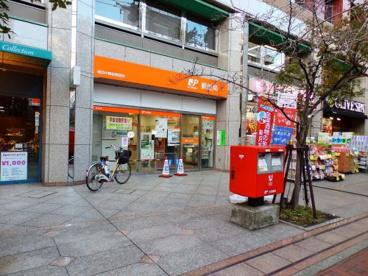 横浜中華街郵便局の画像1