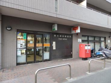 横浜浦舟郵便局の画像1
