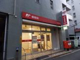 横浜吉野町郵便局