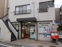 横浜弘明寺郵便局