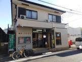 大岡郵便局