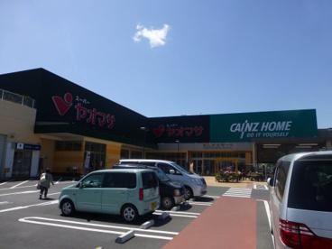 ヤオマサ あしがらモール店の画像1