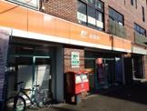 横浜六ッ川一郵便局