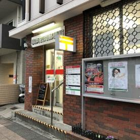 横浜岩間郵便局の画像1