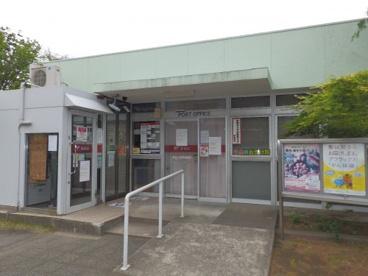 横浜上菅田郵便局の画像1