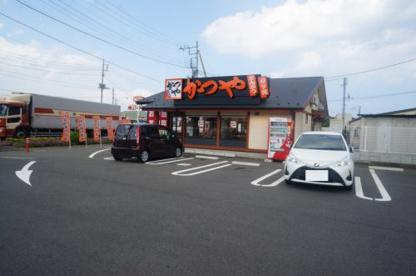 かつや日立川尻店の画像1