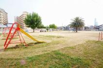生野東4-1公園