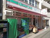 ローソンストア100 京急井土ヶ谷店