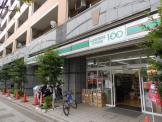 ローソンストア100 横浜初音町店
