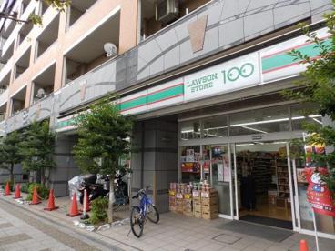 ローソンストア100 横浜初音町店の画像1
