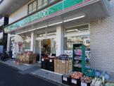 ローソンストア100 横浜宮元町店